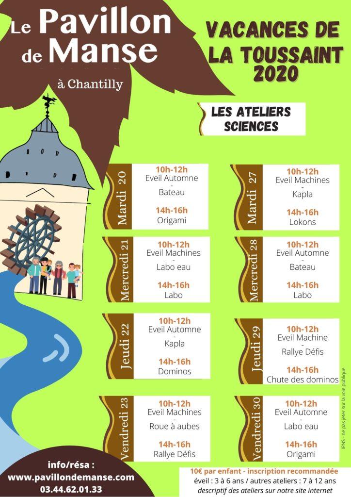 Visite découverte Visite Familiale Chasse au Trésor Ateliers Sciences (1)